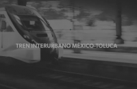 tren inter